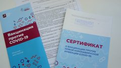 В Петербурге поймали медиков выписывающих фальшивые справки о вакцинации