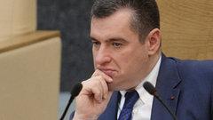 Навальный решил не давать покоя депутату Слуцкому
