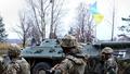 армия Украина