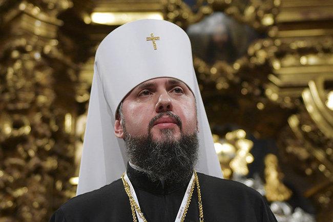 митрополит Епифаний