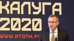 Владислав Шапша: произведенная в Калужской области продукция военного назначения экспортируется почти в 20 стран