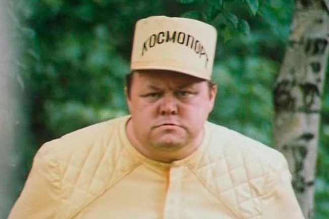 Вячеслав Невинный