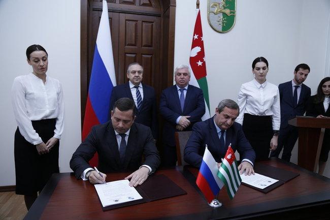 Подписан документ о сотрудничестве Ялты и Гагры.