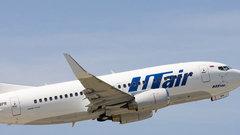 Utair вновь начал выполнять полёты из Сургута в Таджикистан