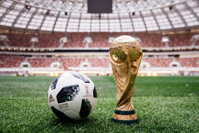 ФИФА кубок