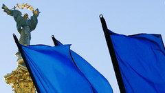 Евросоюз посадит Украину в очередную долговую яму