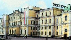 В Оренбурге началась чистка власти