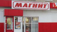 «Магнит» на пути к разорению: дохода нет, покупатели уходят
