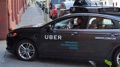 Uber займется прокатом электровелосипедов