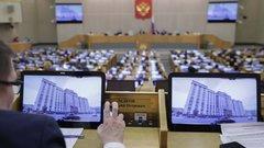 Депутат ГД обвинил правительство в преступлении перед россиянами