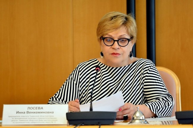 Председатель комитета Тюменской облдумы по экономической политике и природопользованию Инна Лосева