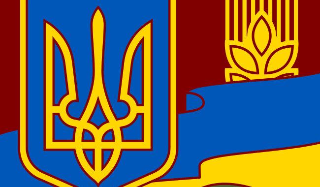СБУ обратилась к ФСБ