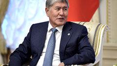 В Киргизии хотят урезать неприкосновенность экс-президента
