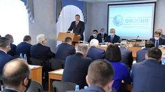 Губернатор Омской области призвал восстановить положительную динамику промышленного развития региона