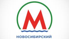 Новосибирский метрополитен обзавёлся новым сайтом