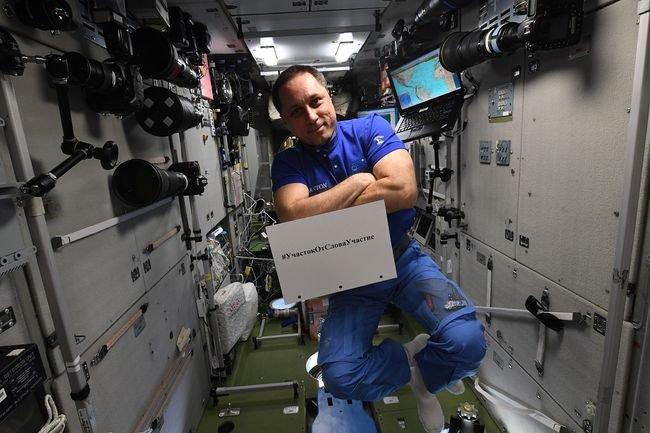 Антон Шкаплеров проголосовал на выборах президента России в космосе