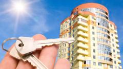 Эксперт назвал лучший момент покупки дешевеющей недвижимости