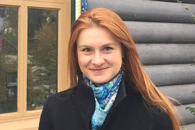 Мария Бутина