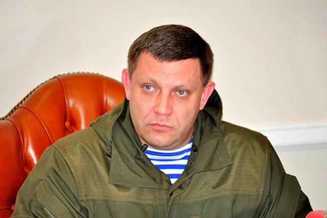 Захарченко: убийства Гиви и Моторолы организовали одни и те же люди