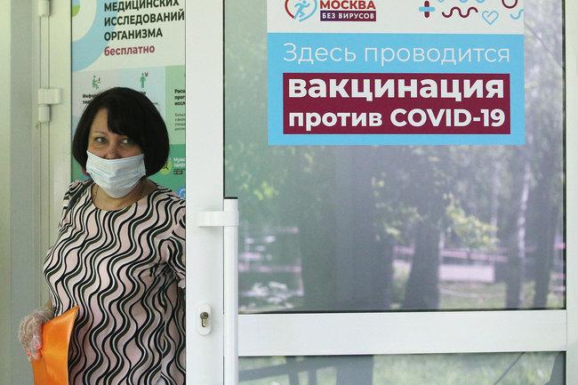вакцинация вакцина прививка коронавирус ковид эпидемия