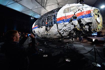 Австралиец с помощью сервиса Google нашел пропавший 4 года назад самолет (ФОТО)