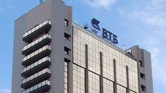 Гражданская жена полковника Захарченко решила засудить ВТБ
