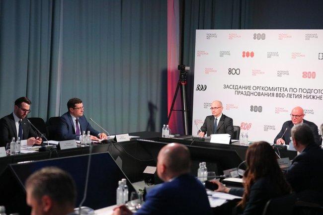 Губернатор Глеб Никитин выступил с докладом о подготовке к 800-летию Нижнего Новгорода на заседании федерального оргкомитета