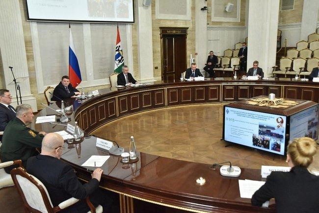 Губернатор Новосибирской области провел очередное заседание Новосибирского областного оргкомитета «Победа».