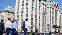 В Госдуме рассказали, кто сможет получить субсидии от 15 тысяч рублей