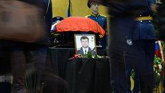 Турция может выплатить компенсацию семье погибшего пилота Су-24