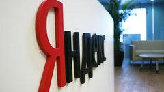 В сети сбой в «Яндексе» списали на происки РКН