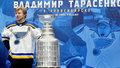 Владимир Тарасенко привез Кубок Стэнли в Новосибирск.