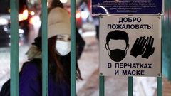 «Британскому» штамму COVID предрекли большое будущее в России
