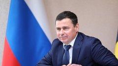 Губернатор Ярославской области поздравил выпускников-стобалльников