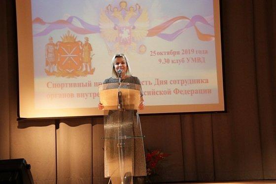 Глава Тулы Ольга Слюсарева наградила победителей спартакиады среди полицейских