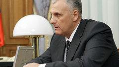 Часы экс-губернатора Сахалина упали в цене на 90%