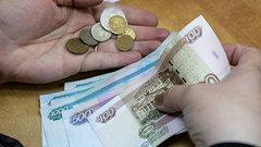 Минэкономразвития России верит в инфляцию в 4% по итогам 2017 года