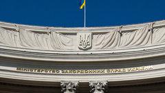 В Раде сравнили действующую власть Украины с фашистской оккупацией