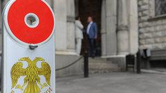 Следственный комитет провел выемку документов в управлении Центробанка России