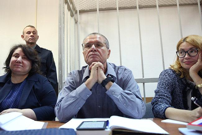 Сергей Улюкаев