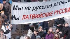 «Марш разгневанных родителей» вРиге собрал 1000 человек