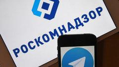 Роскомнадзор потратит на борьбу с Telegram 20 млрд рублей