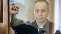 Арестованный глава Серпуховского района рассказал об угрозах