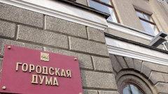 Будущее Дома быта в Иркутске обсудили депутаты городской Думы