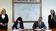 Глава Калужской области Владислав Шапша: пандемия не стала препятствием на пути инвесторов