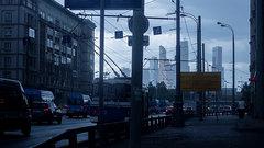 Гидрометцентр снизил уровень погодной опасности в Москве