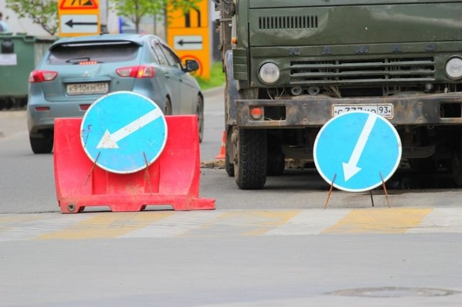 Краснодар дорога ограничение знак