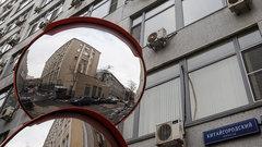 Общая сумма растраты в РКН составила свыше 58 млн рублей