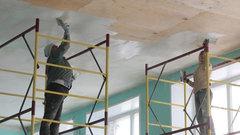 В первой окружной больнице Костромы развернулись масштабные ремонтные работы