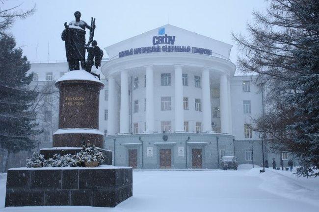 Северный Арктический федеральный университет